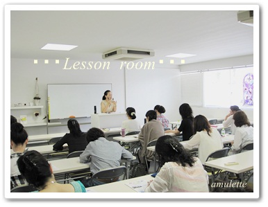 lesson room