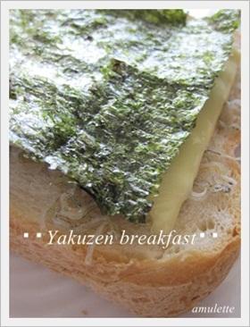 薬膳朝ごはんレシピ1