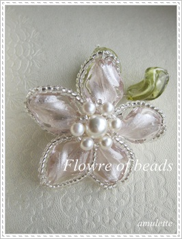 flower of bead 2