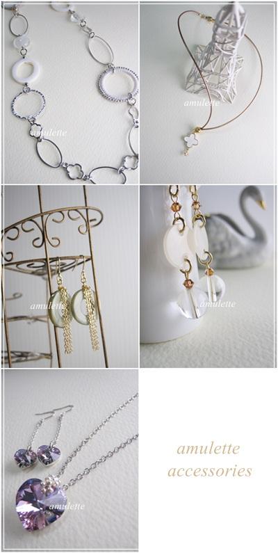accessories7-14