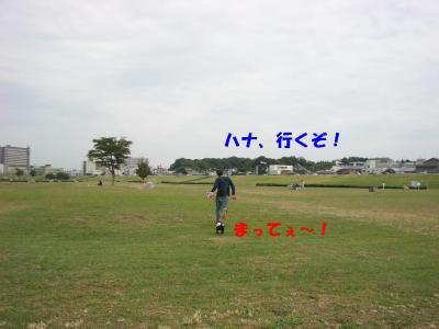 20071015_河川敷3
