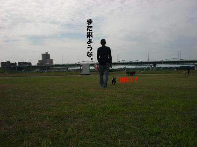 20071015_河川敷7