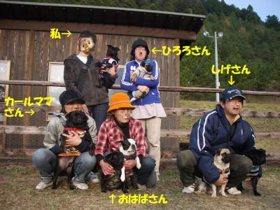 20071115_三重C