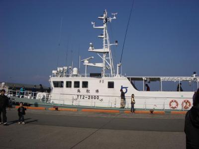 20071125_鳥取0