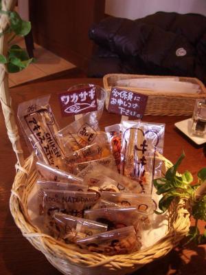 20071227_宝塚5