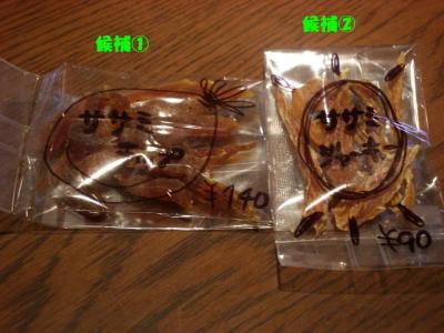 20071227_宝塚6