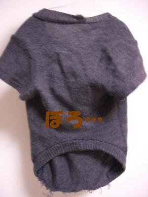 20080229_洗濯5