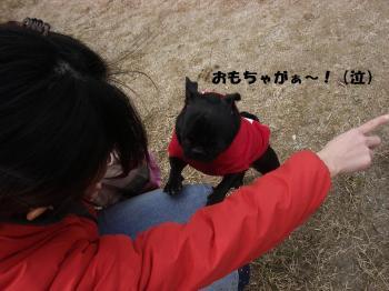 20080303_高雄9