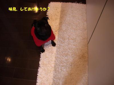 20080308_おやつ6