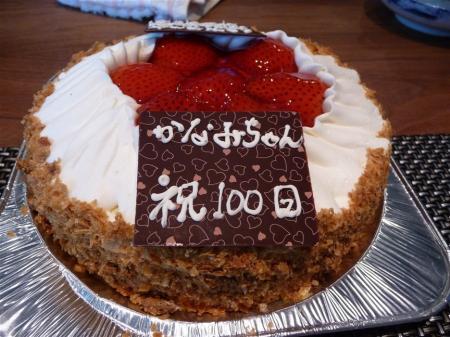 2009110504