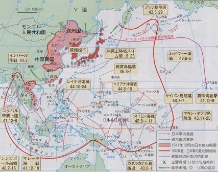 太平洋戦争図