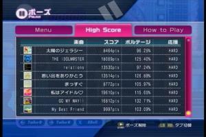 ハイスコア3・5・2