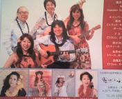 Anella-shinjuku-princeアネラ@新宿プリンス