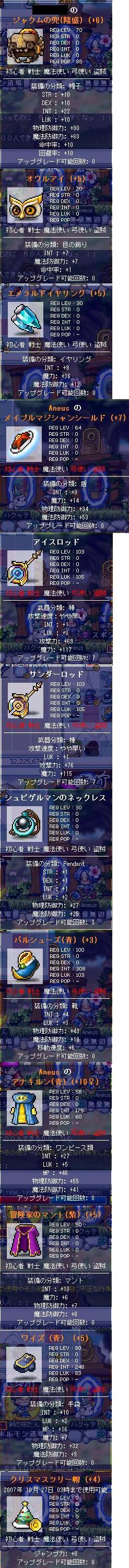 Maple0694.jpg
