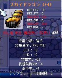 Maple0709.jpg