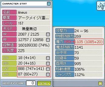 Maple0835.jpg