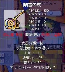 Maple0981.jpg