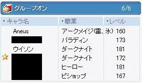 Maple1008.jpg
