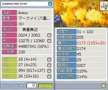 Maple1020.jpg
