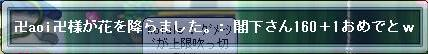 Maple1024.jpg