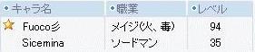Maple1039.jpg