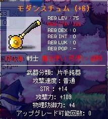 Maple1119.jpg
