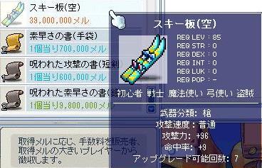 Maple1160.jpg