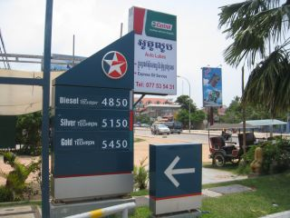 ガソリン5150_110624