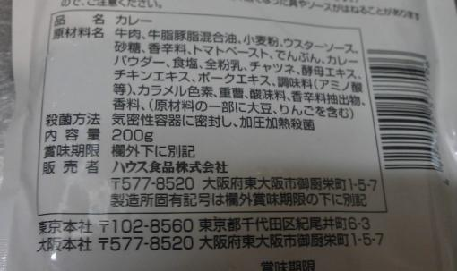 h_cur07.jpg