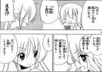 hayate328_04.jpg