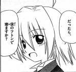 hayate329_03.jpg