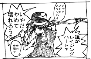 --manga03.jpg