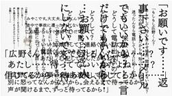 20071118190219.jpg