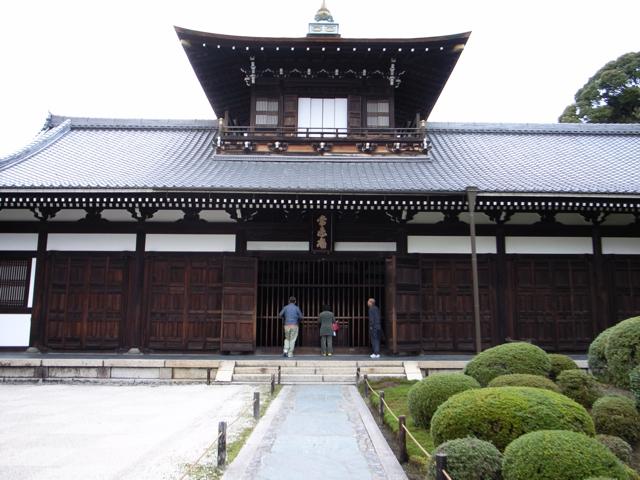 東福寺の紅葉11
