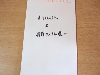 2009_10190039.jpg