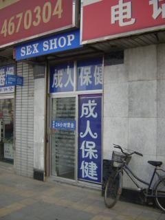 アルバム北京 006