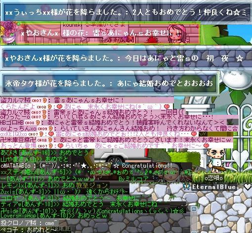 20071007210541.jpg