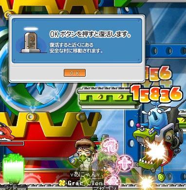20071119092050.jpg