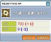 1018INT700.jpg
