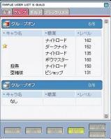 20070424045838.jpg