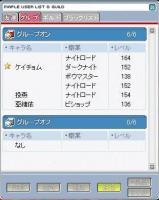 20070515044912.jpg
