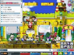 20070520104104.jpg