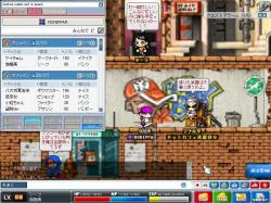 20070528053600.jpg