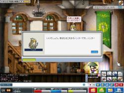 20070607200255.jpg