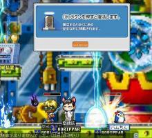 20070608072719.jpg