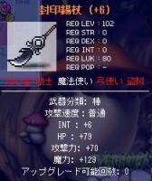 20070820133511.jpg