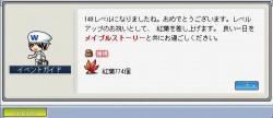 0825亞緒依149 2