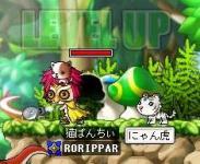 0902猫さんlvup