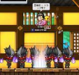 0927忍頭トラップ