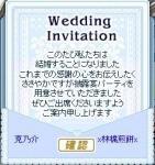 1005せんべちゃん招待状